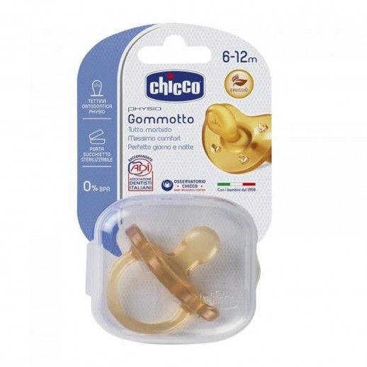 Chicco Physio Soft Latex Pacifier | 6-12M
